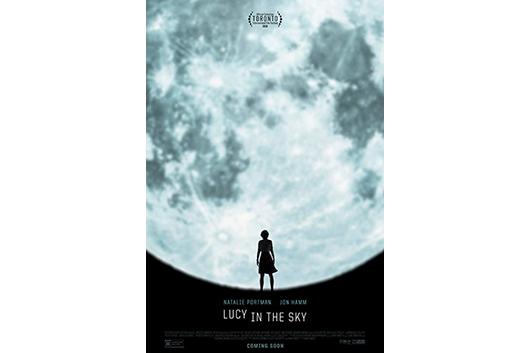 ビートルズの「Lucy In The Sky With Diamonds」、映画のサントラで新たなカヴァー・ヴァージョンが誕生