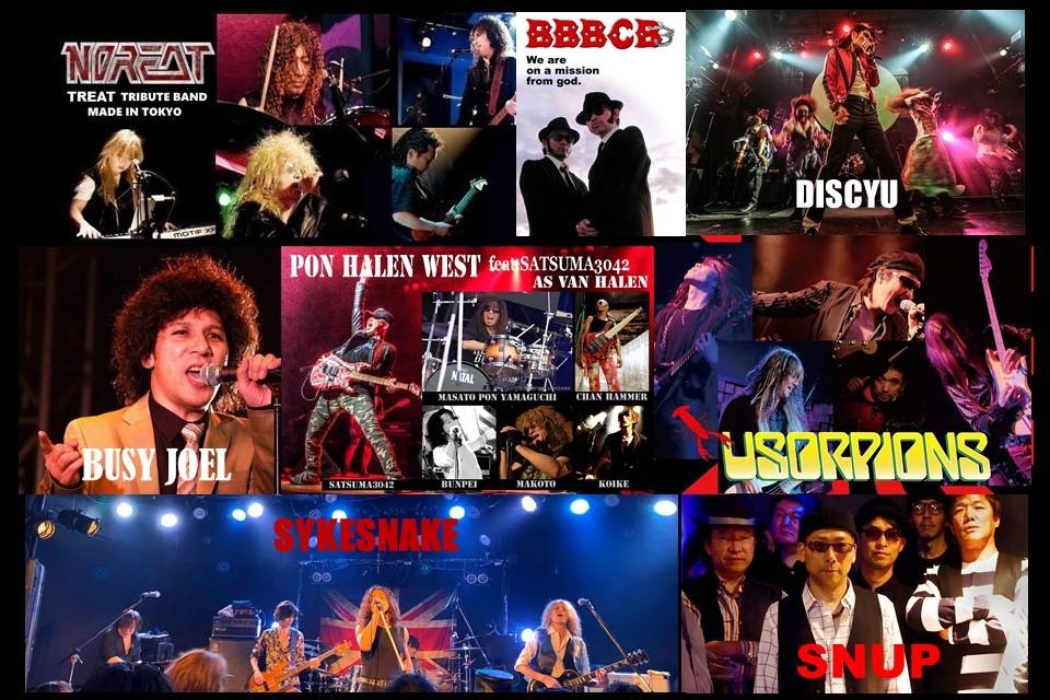 """大好評のトリビュート・ライヴ・イベント""""LEGEND OF ROCK""""。2020年の一発目は豪華8バンドの共演! R&BからAOR、ハード・ロックまで楽しめるスペシャル・ライヴ!"""