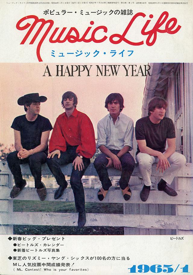 1965年01月号