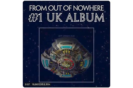 ジェフ・リンズELO『フロム・アウト・オブ・ノーウェア』全英初登場No.1! ELOとして『TIME』以来38年ぶりの全英1位獲得!