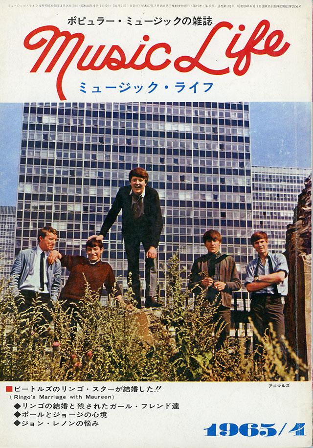1965年04月号