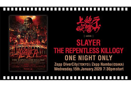 スレイヤー、地元LAでの17年のライヴ・フィルムを全世界で日本だけ!ライヴハウス一夜限定DIEヘドバン上映!