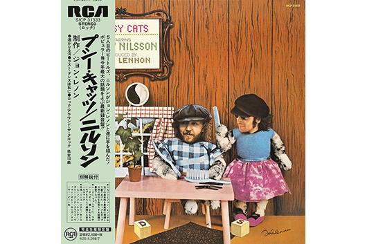 ジョン・レノン全面参加、ニルソン『プシー・キャッツ』45周年記念盤が11月27日発売!