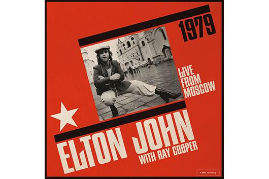 エルトン・ジョン、1979年の歴史的モスクワ公演がCDとLPで発売