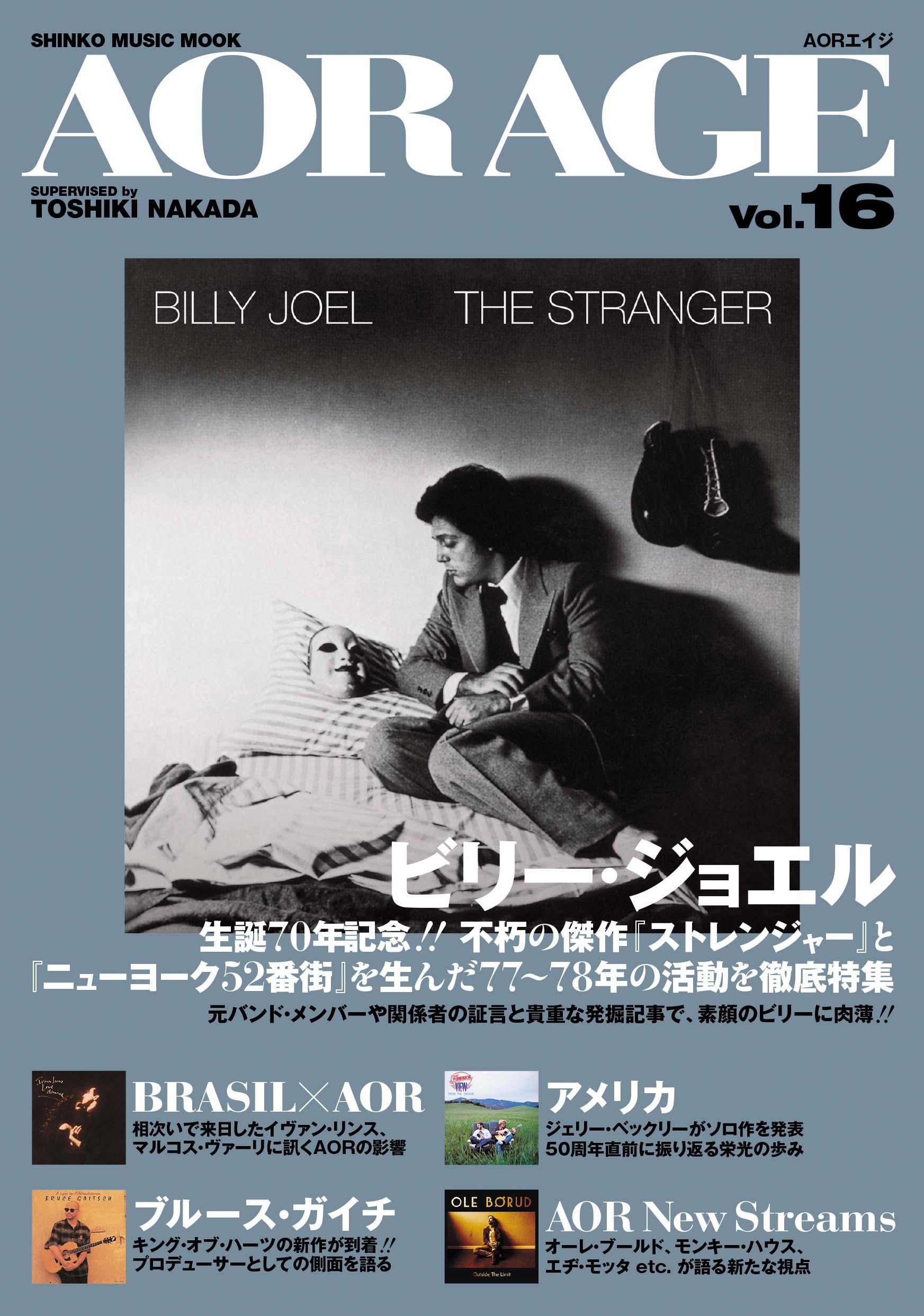 ビリー・ジョエル 生誕70年記念!!  『ストレンジャー』『ニューヨーク52番街』を生んだ77〜78年の活動を徹底特集!!