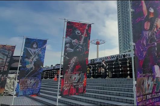 KISS、東京ドーム公演の7時間前からマーチャンダイズに大行列するファンの映像公開