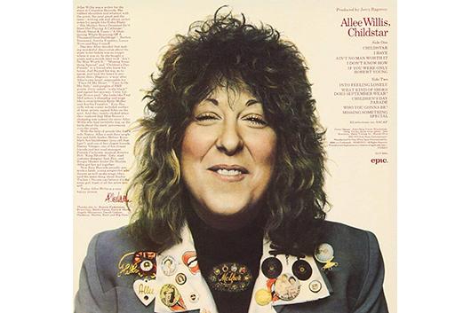アース・ウィンド&ファイアーらの曲を手掛けた作曲家のアリー・ウィリスが72歳で死去