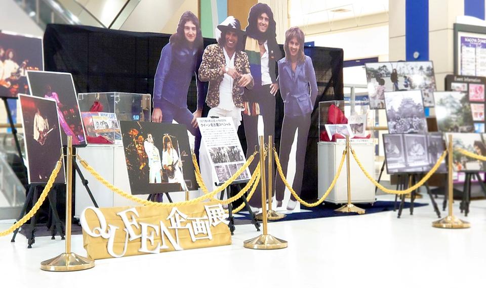 イオンモール名古屋ドーム前店での「QUEEN BOOK FAIR in 名古屋」にて、初来日時にクイーンが名古屋を訪れた際の写真など多数展開中!