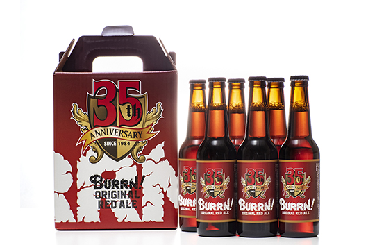 BURRN!創刊35周年記念オリジナル・ビール、BURRN!  ORIGINAL RED ALE販売決定!