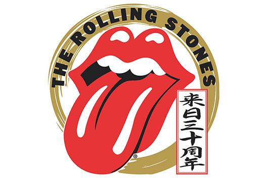 ザ・ローリング・ストーンズ、来日30周年を記念して、キャンペーン開催!