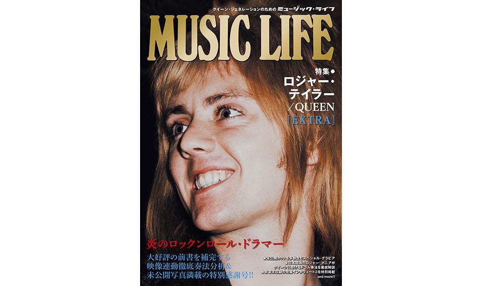 大好評を博した前書を補完する100%ロジャー本の第2弾が登場!! 『MUSIC LIFE 特集●ロジャー・テイラー/QUEEN[EXTRA]』