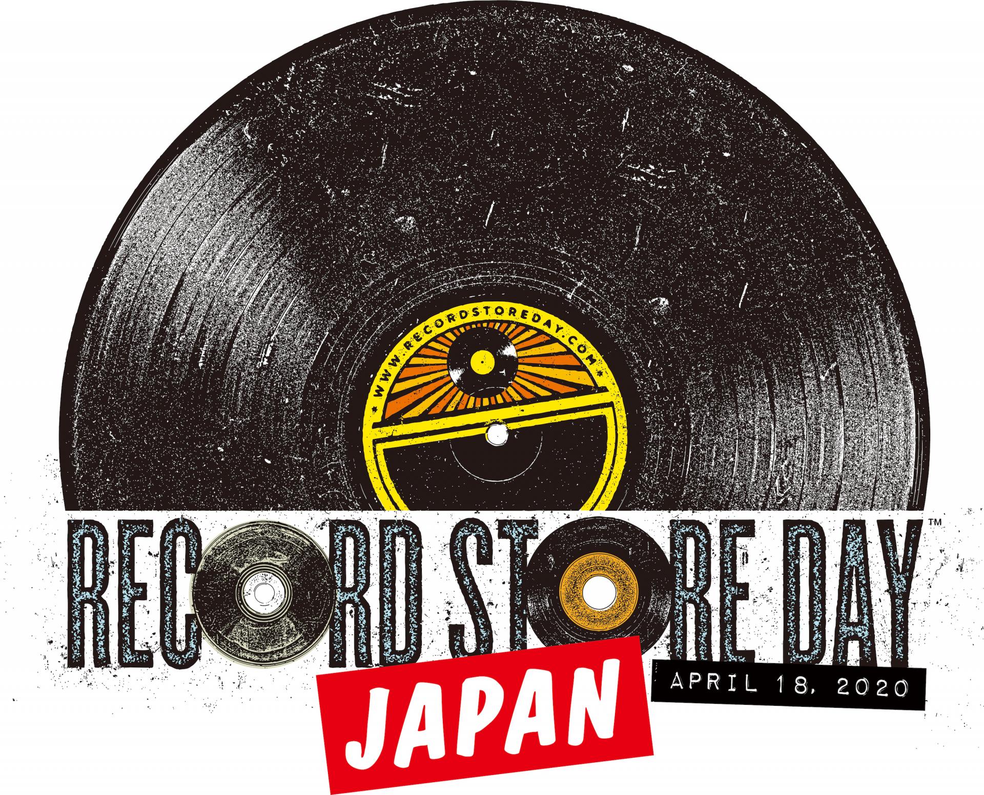 """世界 23か国同時開催、今年で 13年目!──""""RECORD STORE DAY"""" は4月18日。日本でもアナログ復権祭り!"""