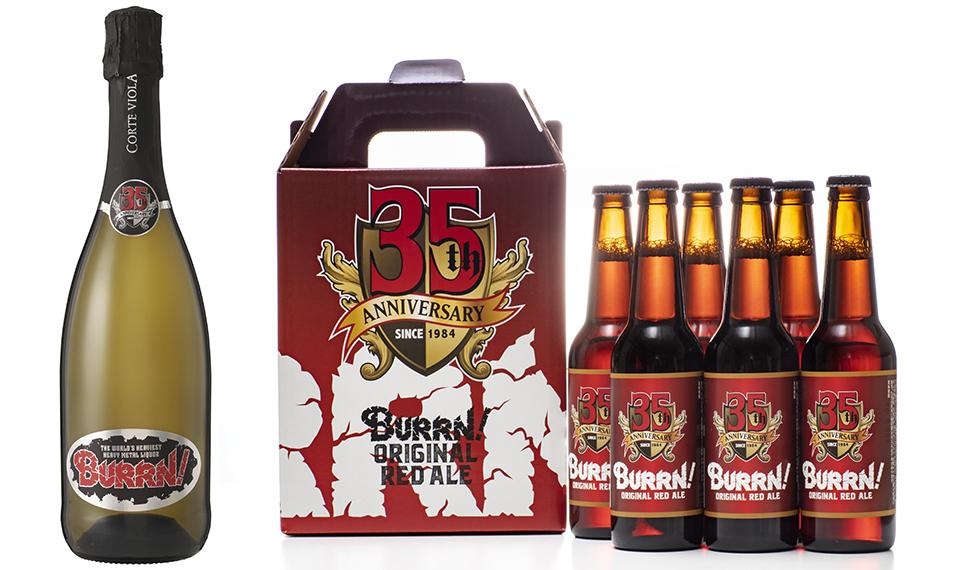 BURRN!創刊35周年記念、オリジナル・リカー・コラボ―レーション企画 SPRINGキャンペーン開催!!