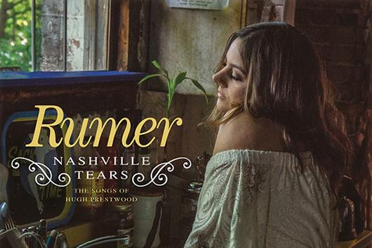 ルーマーのアルバム『ナッシュヴィル・ティアーズ』、コロナウイルスの影響の為リリースが延期に。8月世界同時発売へ