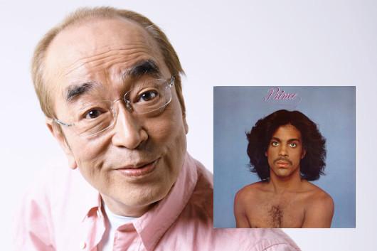 【追悼企画】『志村けんが愛したブラック・ミュージック』レコード評原稿・再掲載、連載開始【第1回・プリンス】