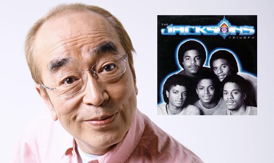 【追悼企画】『志村けんが愛したブラック・ミュージック』レコード評原稿・再掲載、連載開始【第2回・マイケル・ジャクソン&ジャクソンズ】
