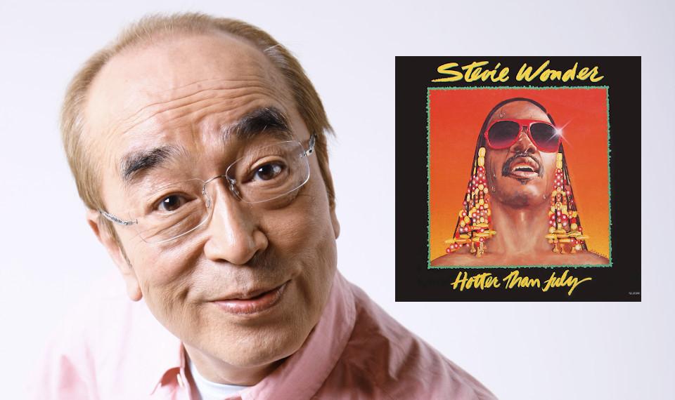 【追悼企画】『志村けんが愛したブラック・ミュージック』レコード評原稿・再掲載【連載第3回・スティーヴィー・ワンダー】