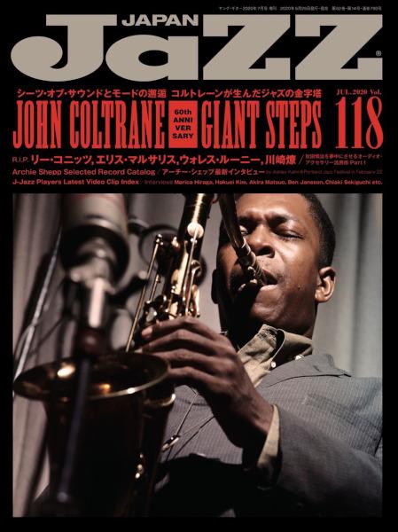 特集:ジョン・コルトレーン不朽の名盤『ジャイアント・ステップス』を分析!〜JaZZ JAPAN Vol.118