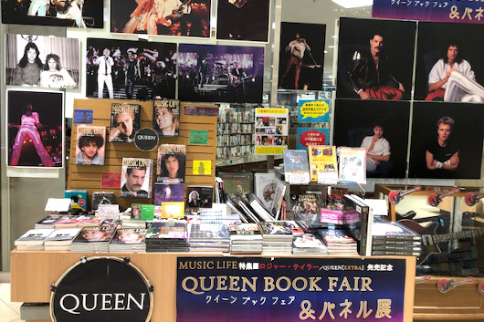 祝再開! 休止していた『QUEEN BOOK FAIR in 大阪』がこの度再開。購入者には先着で特製ポストカードをプレゼント中