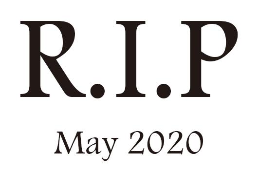 2020年5月に他界したミュージシャン及び音楽関係者