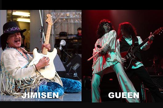 クイーン、ジミ・ヘンドリックスなどの人気トリビュート・バンドが次々に配信ライヴ、トーク・イベントを実施! ロック・レジェンドの名曲をSTAY HOMEで楽しもう!