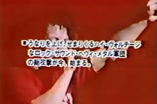 AC/DC、1981年の東京公演から「What Do You Do for Money Honey」のライヴ映像公開