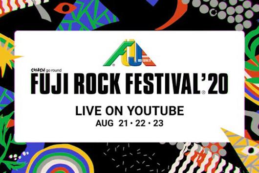 開催延期のフジロック、配信で8/21(金)~23(日)の3日間「FRF'20 LIVE ON YOUTUBE」を開催、アーティスト発表!