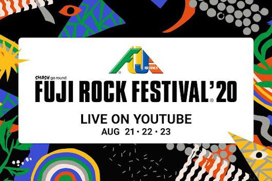 開催延期のフジロック代替配信イベント「FRF'20 LIVE ON YOUTUBE」8/21(金)~23(日)、各コーナー開始時間発表!