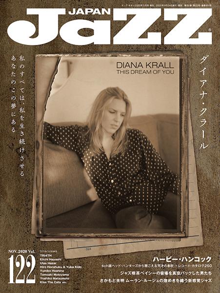 私のすべては、私を生き続けさせる あなたのこの夢にある〜ダイアナ・クラール〜JaZZ JAPAN Vol.122