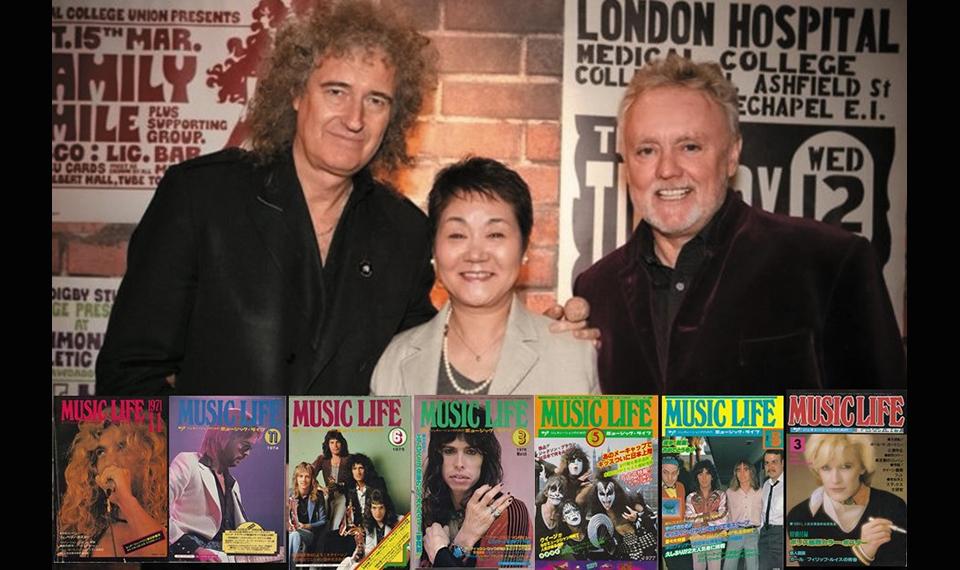 東郷かおる子(元『ミュージック・ライフ』編集長)が語り尽くす「『ミュージック・ライフ』の歴史とクイーン伝説」。今、振り返るロック黄金時代のヒストリー講演会開催!