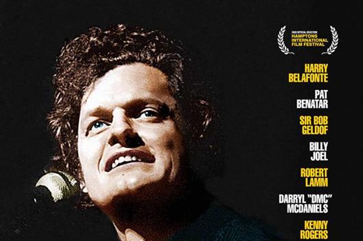 ハリー・チェイピンのドキュメンタリーに大物アーティストが登場、トレーラー公開