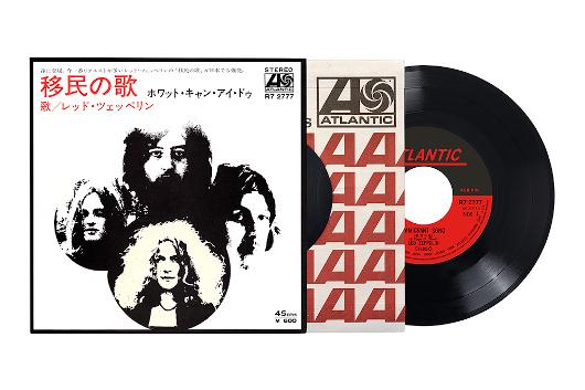 1970年の歴史的名盤『レッド・ツェッペリンIII』発売50周年の日を記念して「移民の歌」日本盤シングルを全世界19,700枚限定で復刻決定!
