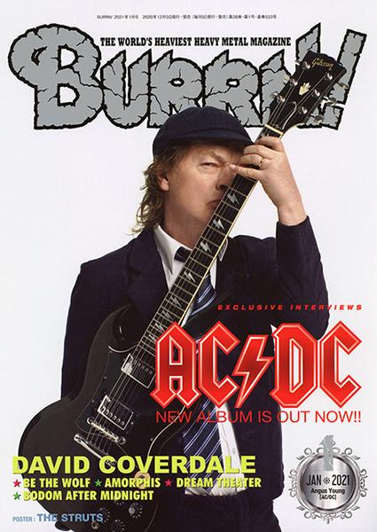 12/4発売『BURRN!』2021年1月号 表紙巻頭大特集は AC/DC ブライアン・ジョンソンとアンガス・ヤングが新作を語る