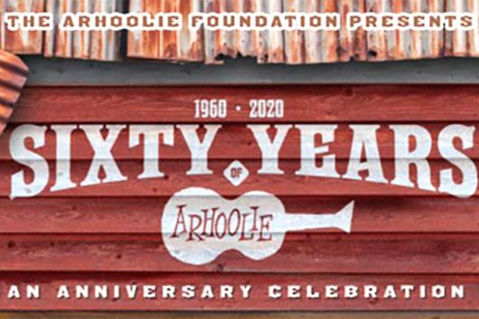 大物アーティストが出演するアーフーリー・レコード60周年記念ヴァーチャル・コンサート、12月10日開催