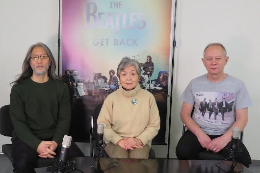 2021年、新作映画公開が待たれるザ・ビートルズに縁の深い3名が座談会を動画収録&公開。ルーフトップ・コンサート記念日前日の1月29日には最新情報の発表あり!