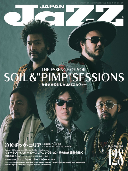 "3/22発売 SOIL & ""PIMP""SESSIONS