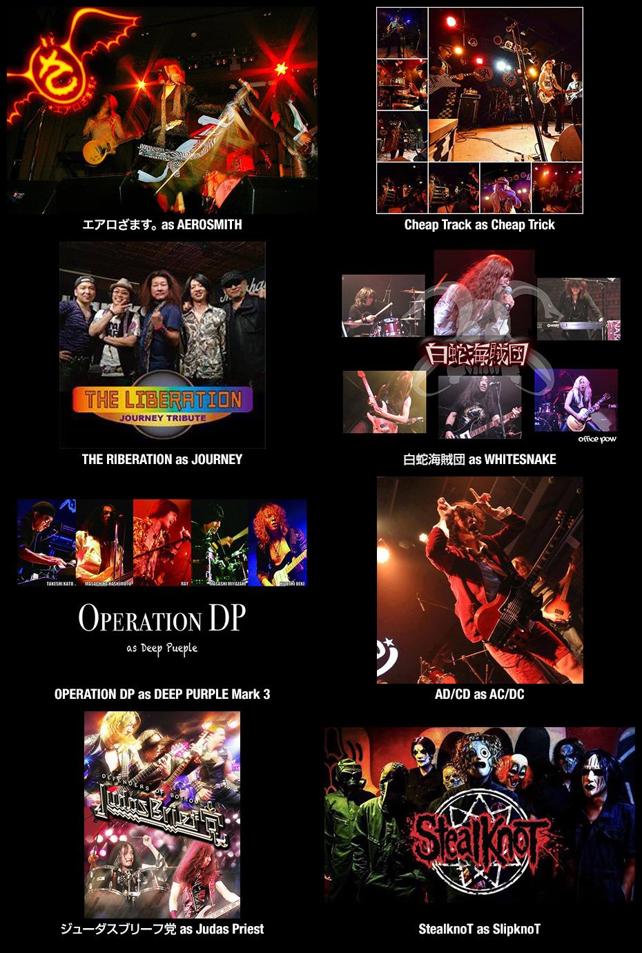 MUSIC LIFE CLUB presents LEGEND OF ROCK GW SPECIAL '18