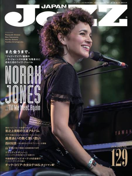 """4/21発売 また会うまで...'Til We Meet Again  """"ジャジーでピアノ基調のノラ・ジョーンズの音楽""""~JaZZ JAPAN Vol.129"""
