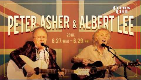 ピーター・アッシャーとアルバート・リーの来日ライヴが決定!