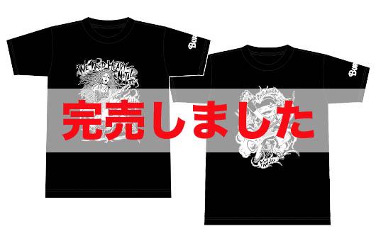 喜国雅彦 × BURRN! 限定コラボTシャツ