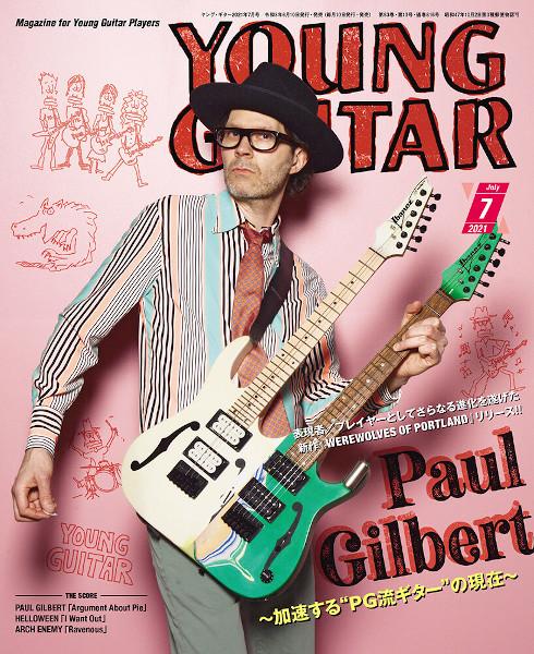 6/10発売 最新作でさらなる進化を遂げたポール・ギルバートを大特集! 新曲を課題にジャム・コンテストも開催!〜『YOUNG GUITAR 7月号』
