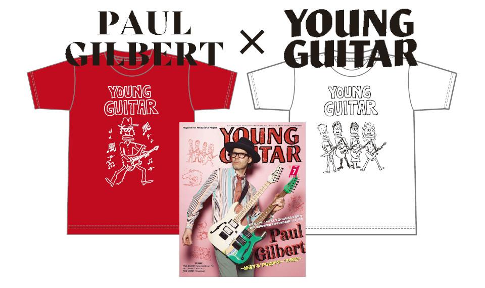 ポール・ギルバートとヤング・ギターの限定コラボTシャツが発売決定!