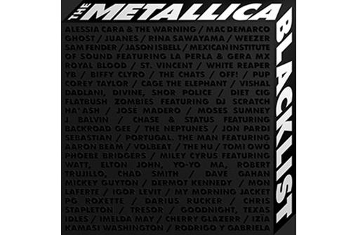 メタリカの「The Unforgiven」、カヴァー・ヴァージョン3曲公開