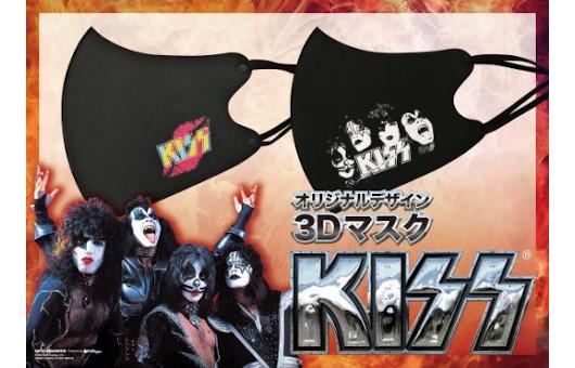 KISSオリジナル・デザイン3Dマスク2枚1組(購入特典付き)