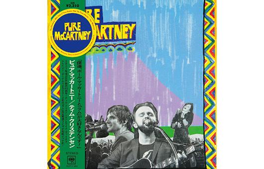 愛情たっぷり『RAM』完全再現ライヴ──ティム・クリステンセン『Pure McCartney』が初紙ジャケ化