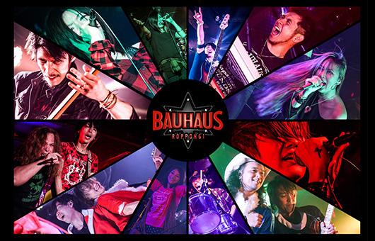 """アメリカン・ロック派もブリティッシュ・ロック派も9月4日は """"青山 月見ル君想フ"""" に注目! M.L.B BAUHAUS in Aoyama!~Best Of """"US & UK"""" Rock Edition~開催!"""
