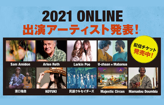 10/23   Peter Barakan's LIVE MAGIC! 2021 ONLINE