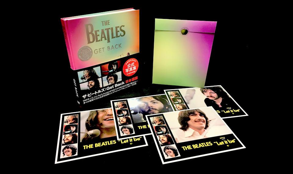 映画の配信に先駆け、10月12日、全世界発売される公式書籍『ザ・ビートルズ:Get Back』。その内容が徐々に明らかに。日本語版の初版は限定でロビーカード4枚付!