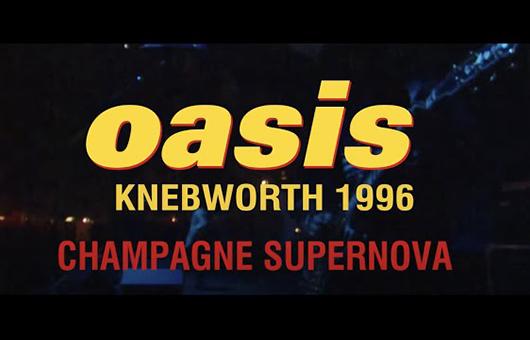 オアシス、ドキュメンタリー映画『ネブワース1996』から「Champagne Supernova」のライヴ映像初公開