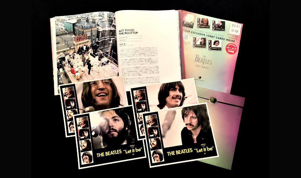 """公式写真集「ザ・ビートルズ:Get Back」世界同時発売カウントダウン開始。 日本が世界最速か? 10月12日午前0時 """"開封の儀"""" 動画がYouTubeにアップ!"""